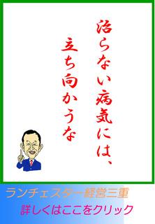 blog20170719.jpg