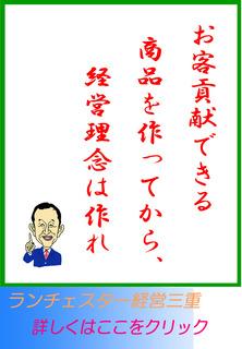 blog20170824.jpg