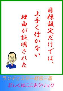 blog20190105.jpg