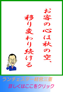 blog20190202.jpg