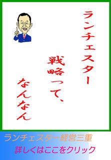 blog20190309.jpg