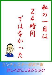 blog20190420.jpg
