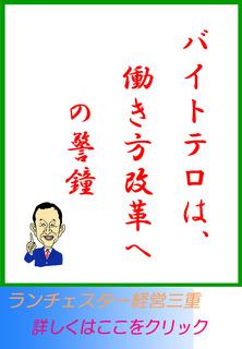blog20190427.jpg