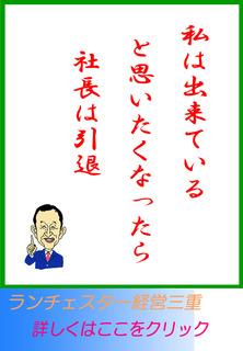 blog20191004.jpg