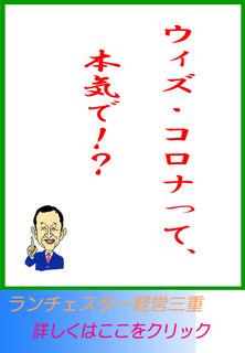 blog20200606.jpg