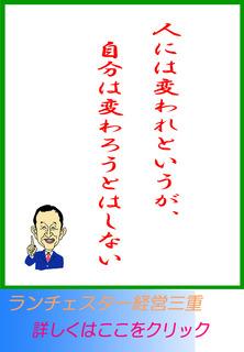 blog20200829.jpg