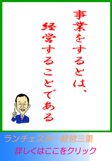 blog20210123.jpg