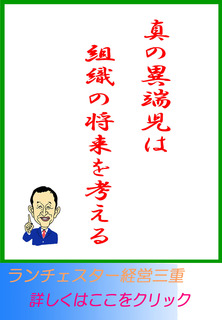 blog20210306.jpg