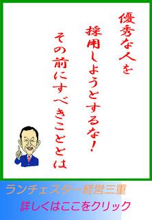 blog20210918.jpg