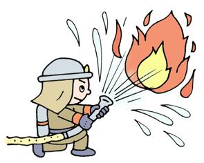 火種を消す
