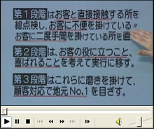 kokyaku_img02.jpg