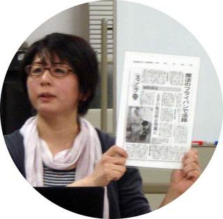 錦見博子氏.jpg